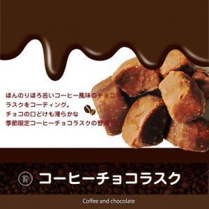 wp_coffee