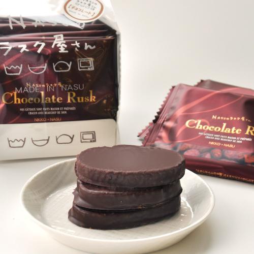 【冬限定】「チョコラスク」「あずきチョコラスク」販売開始!