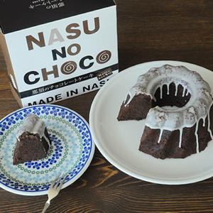 しっとり濃厚な味わいのチョコレートケーキ【冬限定】