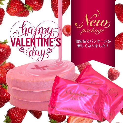 バレンタインにはこれ!「いちごチョコラスク」